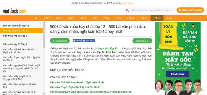 unnamed file 133 - Top 10 website những bài văn mẫu hay lớp 12 mới nhất