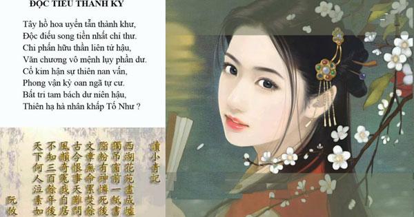 [Văn mẫu học sinh giỏi] Phân tích bài thơ Đọc Tiểu Thanh ký của Nguyễn Du